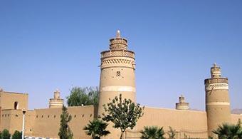 شهر نجف آباد