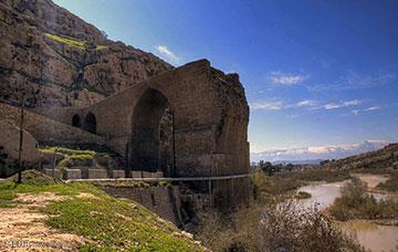 شهر پلدختر