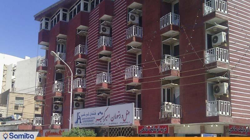 نمای ساختمان هتل امیر کبیر آبادان
