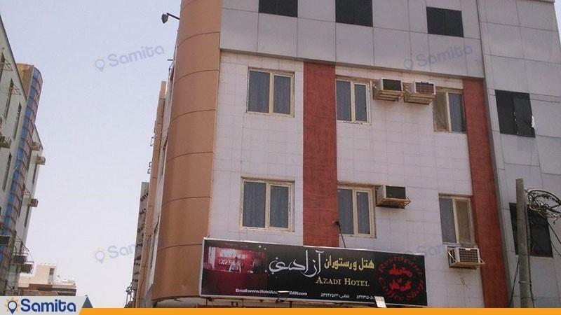 نمای ساختمان هتل آزادی آبادان
