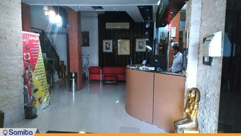 لابی هتل آزادی آبادان