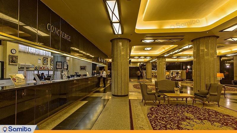 پذیرش هتل بین المللی هرمز