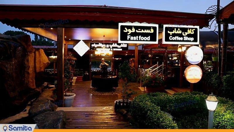 کافی شاپ هتل