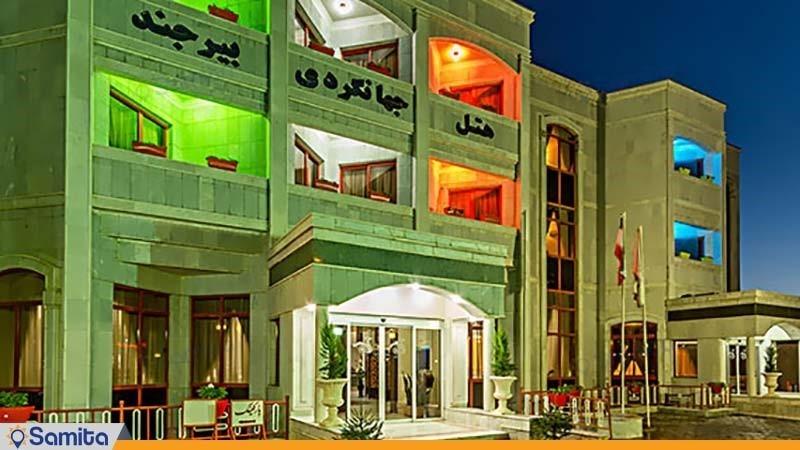 نمای ساختمان هتل جهانگردی بیرجند