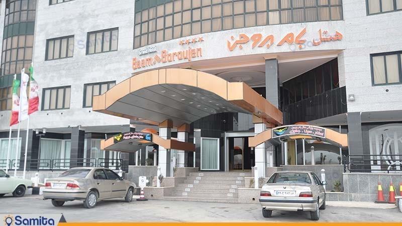 نمای ساختمان هتل بزرگ بام