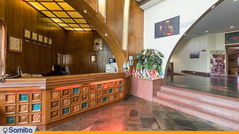 پذیرش هتل بین المللی زاگرس