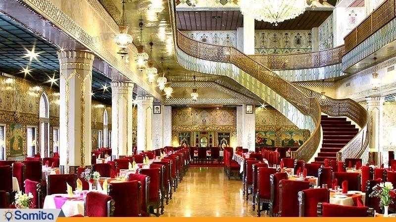 رستوران چهلستون هتل عباسی
