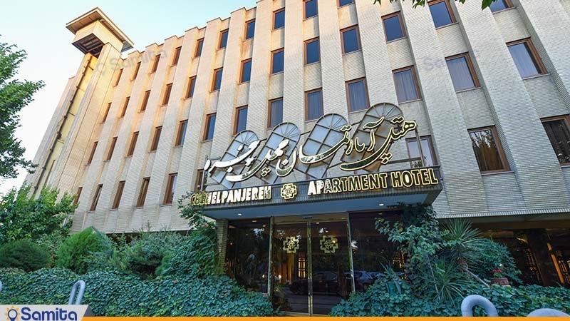 نمای ساختمان هتل چهل پنجره