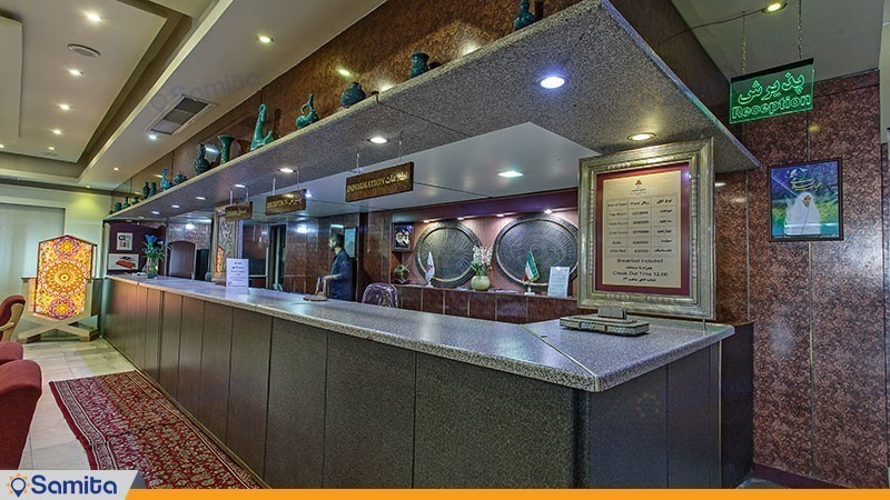 پذیرش هتل پارسیان سوئیت