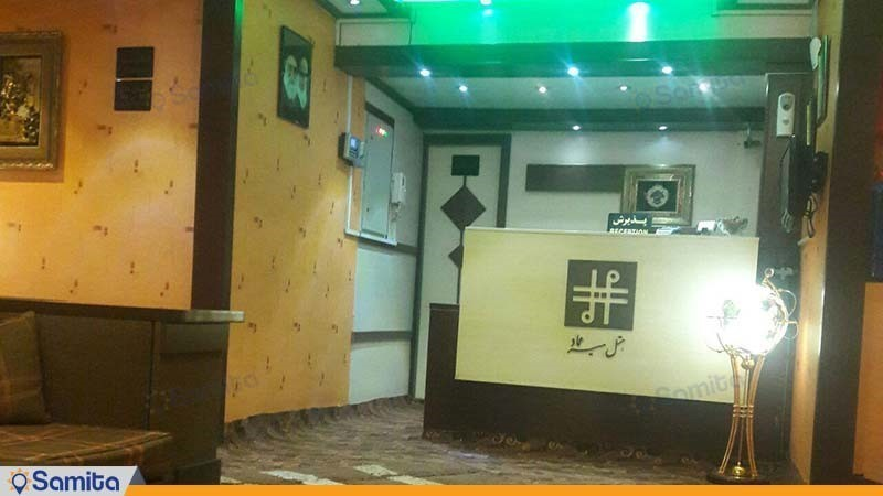 پذیرش هتل میر عماد