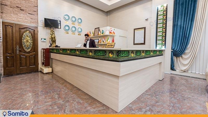 پذیرش هتل استقلال