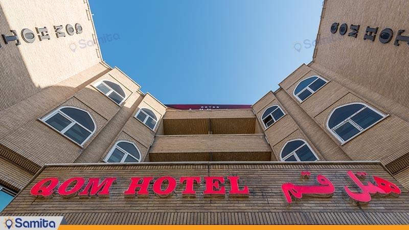 نمای ساختمان هتل بین المللی