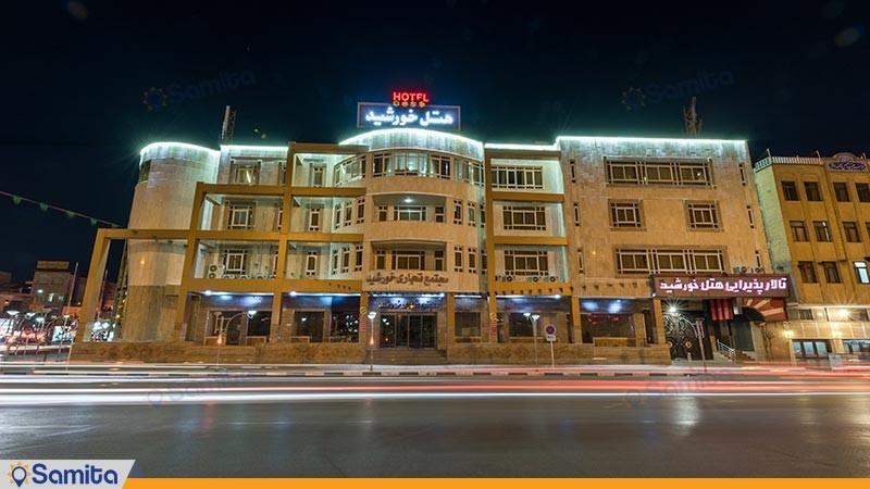 نمای ساختمان هتل خورشید