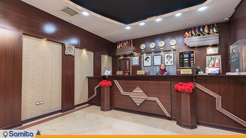پذیرش هتل خورشید