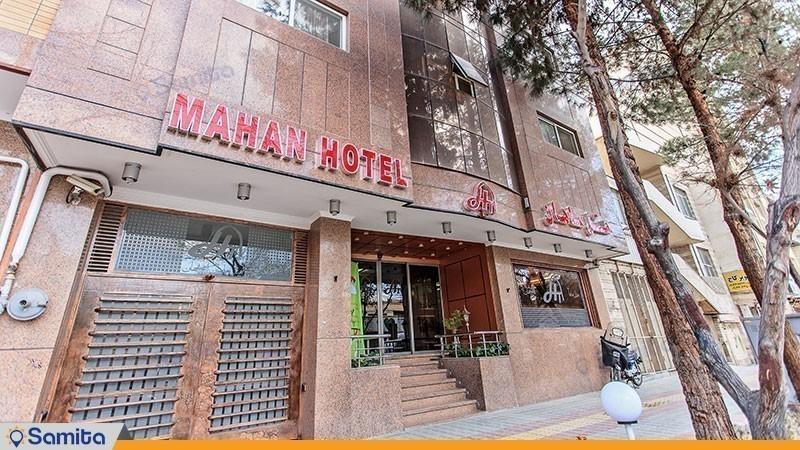 نمای ساختمان هتل جهانگردی ماهان