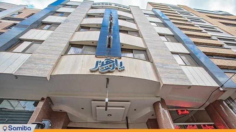 نمای ساختمان هتل پارت