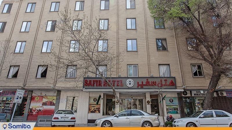 نمای ساختمان هتل سفیر