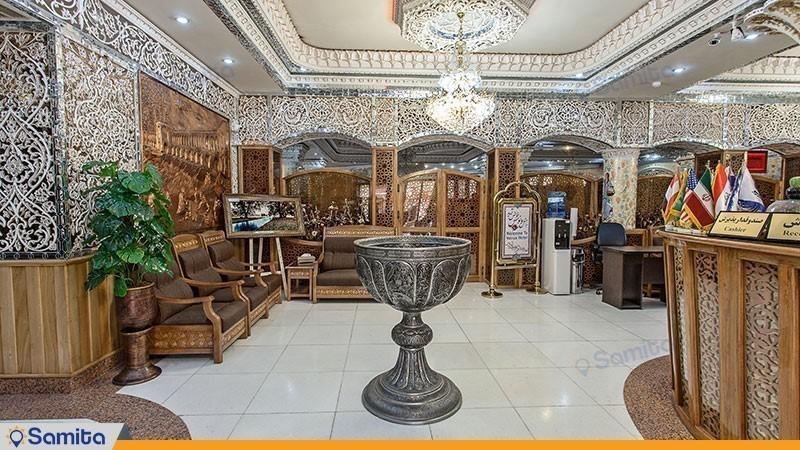 لابی هتل ونوس اصفهان