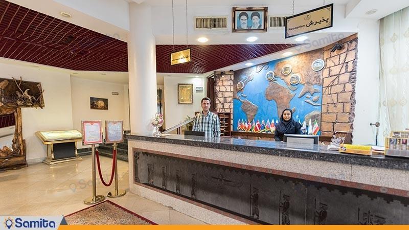 پذیرش هتل سارا
