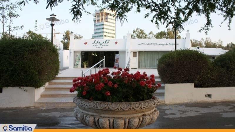 نمای ساختمان هتل تاپ رز