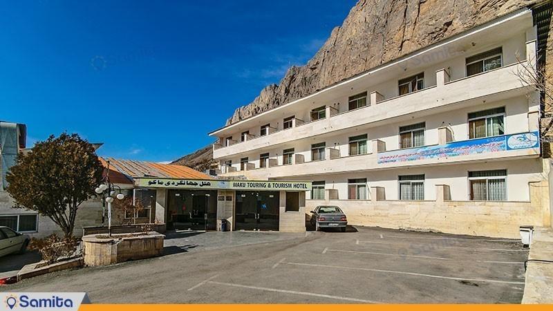 نمای ساختمان هتل جهانگردی ماکو