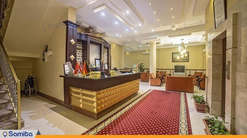 پذیرش هتل آپارتمان افرا