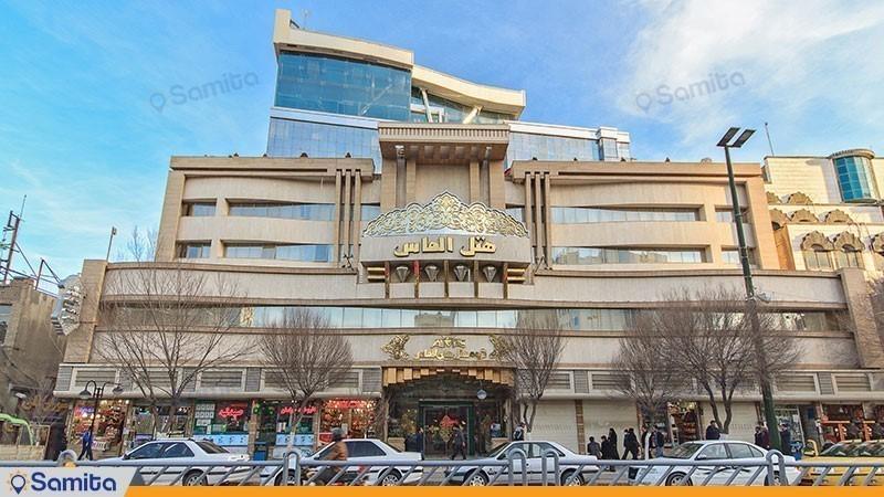 نمای ساختمان هتل الماس