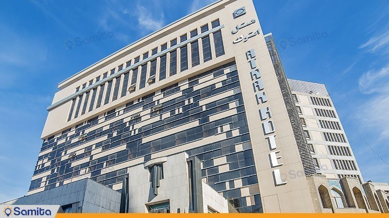 نمای ساختمان هتل اترک