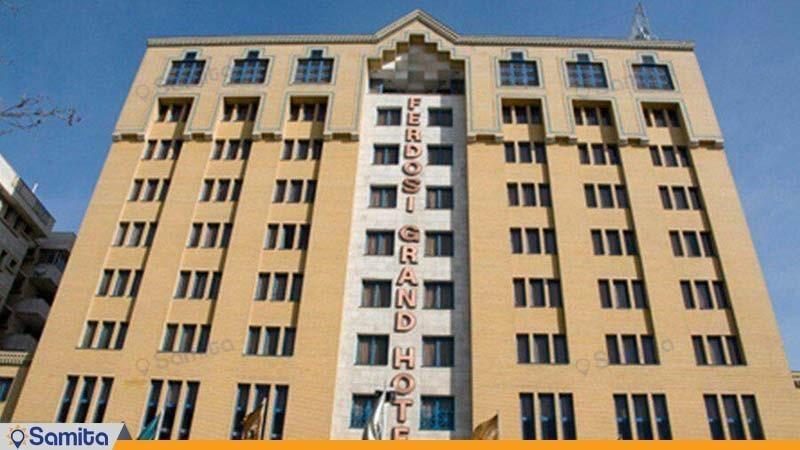 نمای ساختمان هتل بزرگ فردوسی