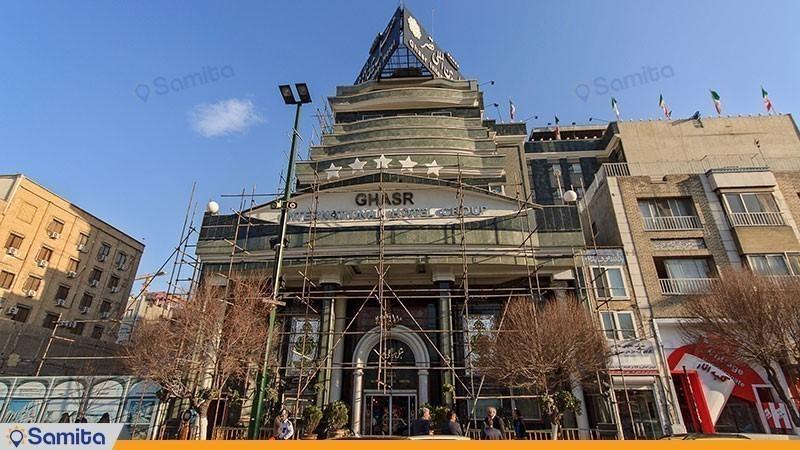 نمای ساختمان هتل بین المللی قصر
