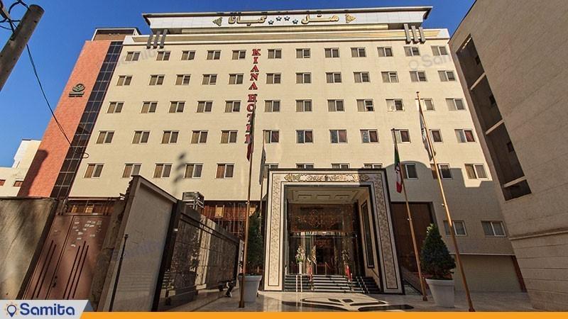 نمای ساختمان هتل کیانا