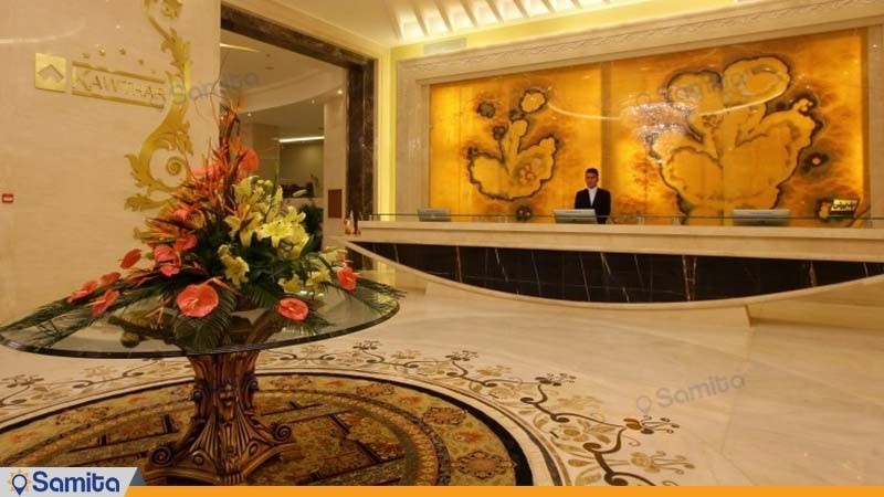 پذیرش هتل بین المللی کوثر ناب