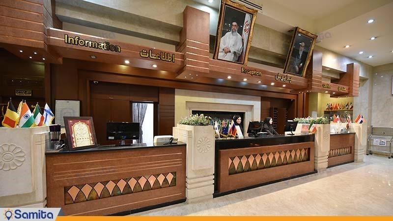 پذیرش هتل پارس مشهد