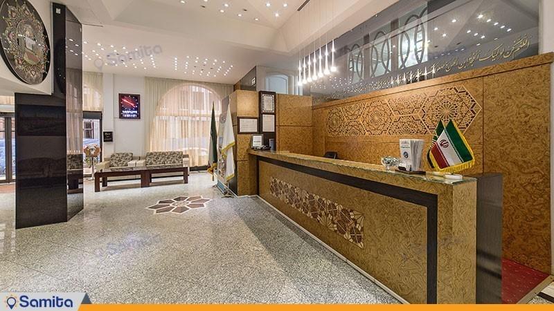 پذیرش هتل صادقیه مشهد