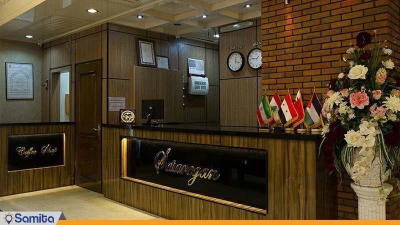 پذیرش هتل آپارتمان ستارگان مشهد