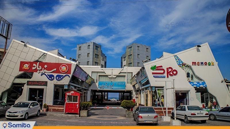 ورودی هتل آپارتمان آریان نور