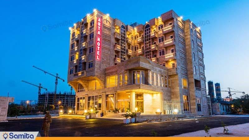 نمای ساختمان هتل آرتا