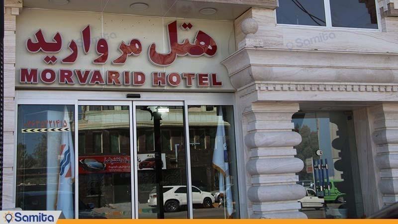 نمای ساختمان هتل مروارید قشم