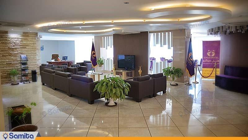 لابی هتل سینگو