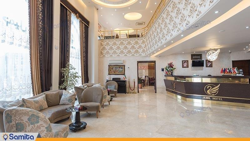 لابی هتل جمیل