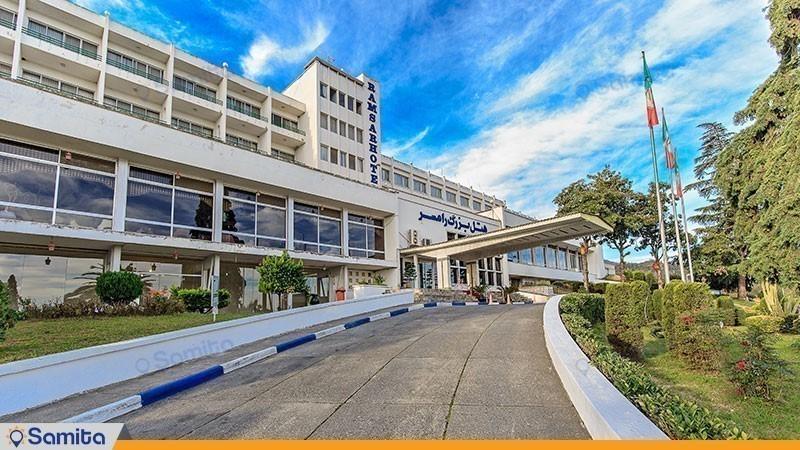 نمای ساختمان هتل پارسیان آزادی رامسر