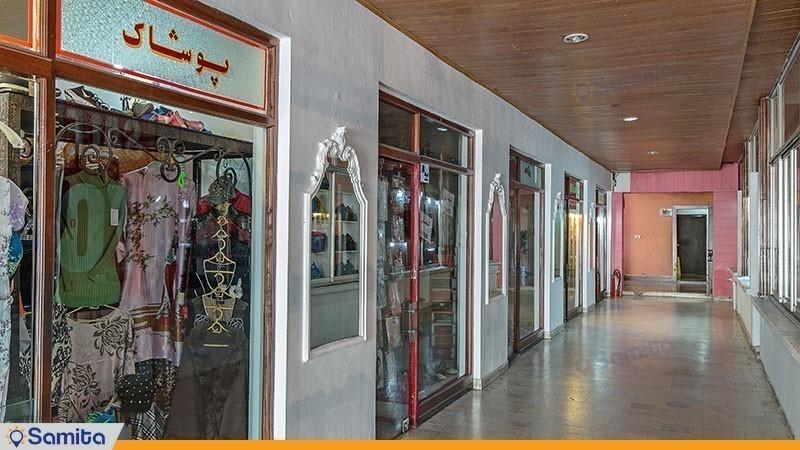 بازارچه هتل پارسیان آزادی رامسر