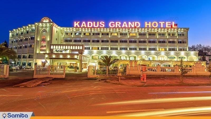 نما هتل بزرگ کادوس