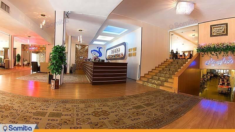 لابی هتل جهانگردی سنندج