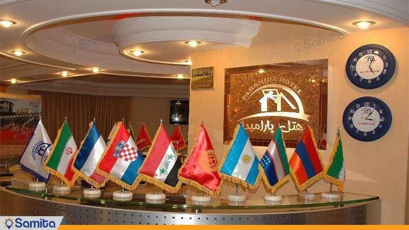 پذیرش هتل بزرگ پارمیدا