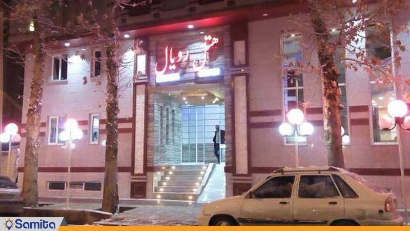 نمای ساختمان هتل رویال شاهرود