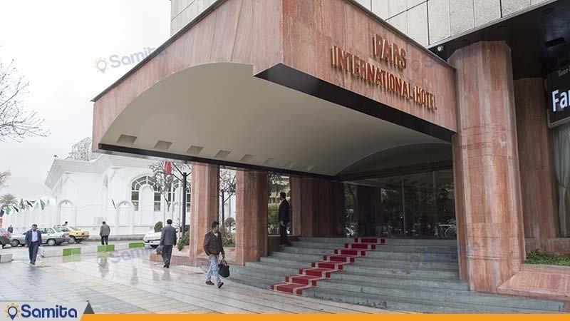 ورودی هتل بین المللی پارس شیراز