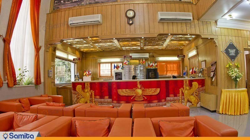 پذیرش هتل پاسه شیراز
