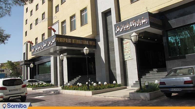ورودی هتل پرسپولیس