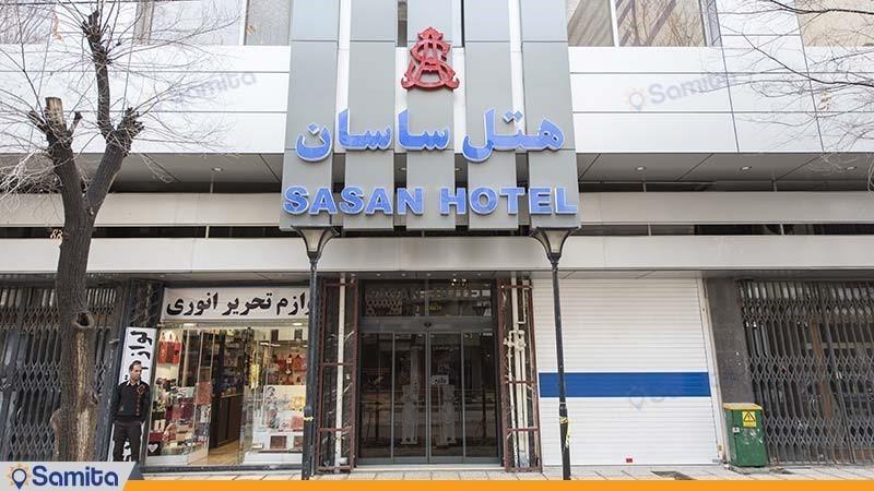 ورودی هتل ساسان شیراز